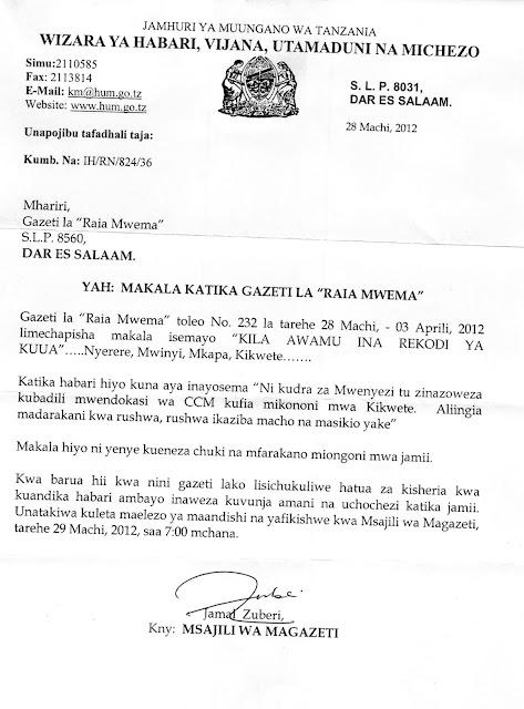 Gazeti la Raia Mwema Kufungiwa?